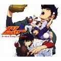 メジャー Perfect Song Collection [2CD+DVD]